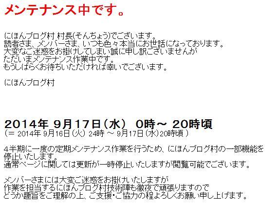 blogmura_mente
